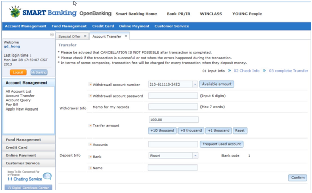 BTT Internet Banking Sample.png